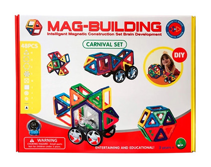 mag_building_48_001