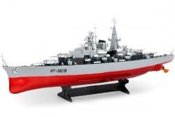 Радиоуправляемый корабль Heng Tai линкор Бисмарк 2.4G 1/360 HT-3827B