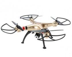 Квадрокоптер Syma X8HW с камерой, купить в Москве