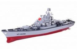 Радиоуправляемый корабль Heng Tai линкор Ямато 2.4G 1/250 HT-3826B
