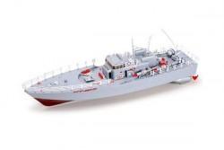 Радиоуправляемый корабль Heng Tai Destroyer 27Mhz HT-2877F