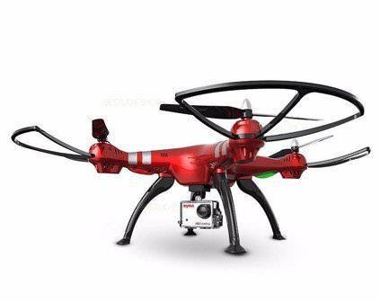 Квадрокоптер Syma X8HG с камерой, купить в Москве