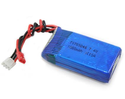 Аккумулятор в пульт Hubsan 501S / 501S Pro / 502S - купить недорого в Москве в интернет-магазине