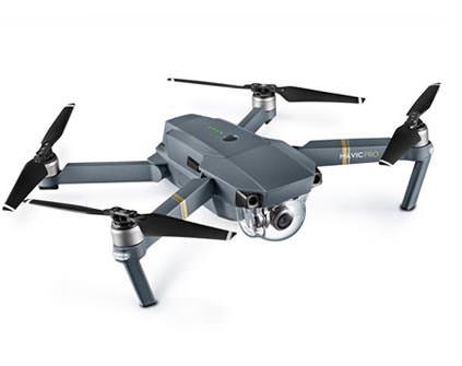 Квадрокоптер Dji Mavic Pro Combo - купить в Москве в интернет- магазине COPTERDRONE