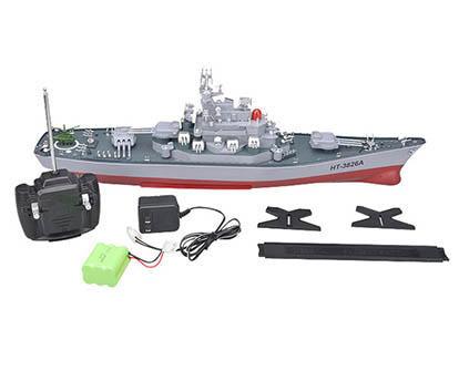 Радиоуправляемый катер Heng Tai Yamato 3826 - купить недорого в Москве в интернет-магазине