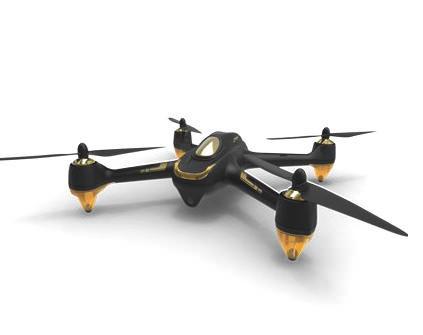 Квадрокоптер Hubsan H501S Combo - купить недорого в Москве в интернет-магазине