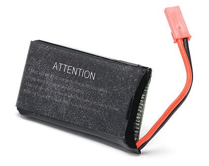 Аккумулятор XK X250 - купить недорого в Москве в интернет-магазине