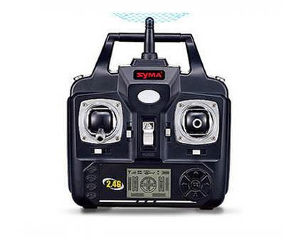 Вертолет Syma S39 - купить недорого в Москве в интернет-магазине