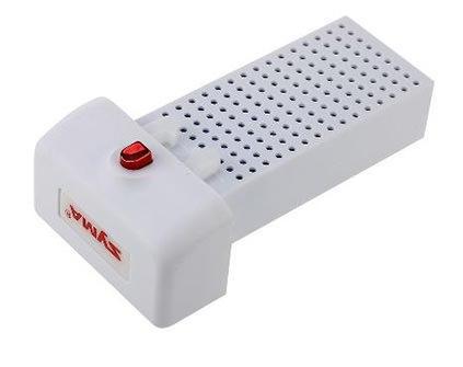Аккумулятор Syma X8SW - купить недорого в Москве в интернет-магазине