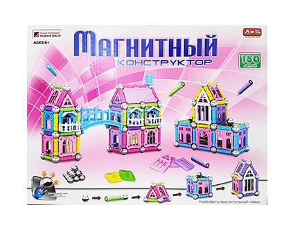 Магнитный конструктор Mag-Building 150 деталей - купить недорого в Москве в интернет-магазине