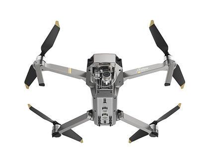 Квадрокоптер DJI Mavic Pro Platinum Combo - купить в Москве в магазине COPTERDRONE