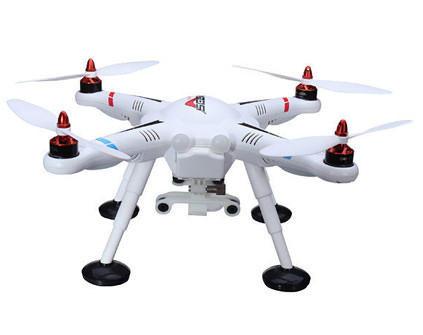 Квадрокоптер WLToys V303 - купить недорого в Москве в интернет-магазине