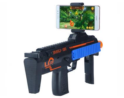 Ручной автомат AR Game Gun 2 - купить недорого в Москве в интернет-магазине