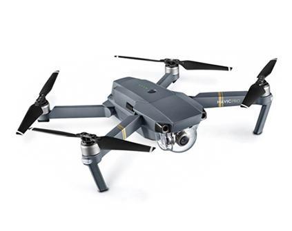 Квадрокоптер DJI Mavic Pro - купить в Москве дрон с камерой в магазине COPTERDRONE