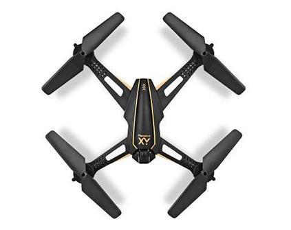 Квадрокоптер WLToys Q616 Dragonfly - купить недорого в Москве в интернет-магазине