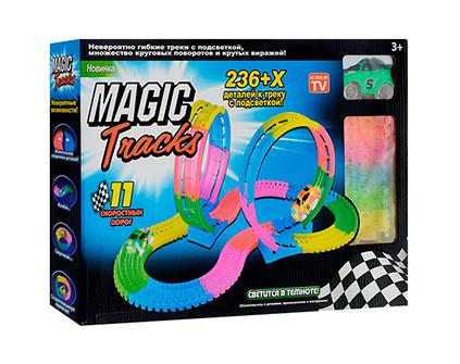 Гоночный трек Magic Tracks 236 - купить недорого в Москве в интернет-магазине
