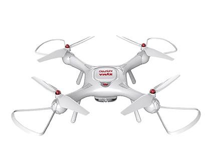 Квадрокоптер Syma X25 PRO - купить недорого в Москве в интернет-магазине