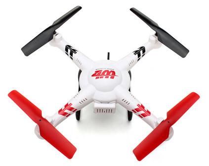 Квадрокоптер WLToys V686G - купить недорого в Москве в интернет-магазине