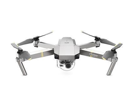 Квадрокоптер Dji Mavic Pro Platinum - купить в Москве в дрон в магазине COPTERDRONE