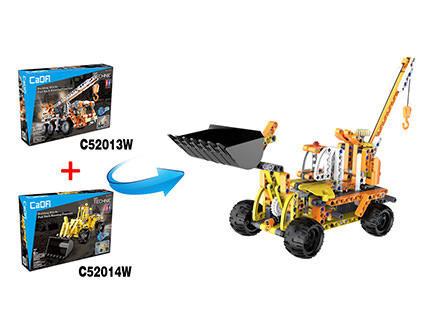 Конструктор экскаватор c пружинным механизмом Double E Cada Technic C52014W - купить недорого в Москве в интернет-магазине
