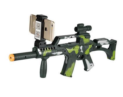 Винтовка дополненной реальности AR Game Gun 3010 - купить недорого в Москве в интернет-магазине