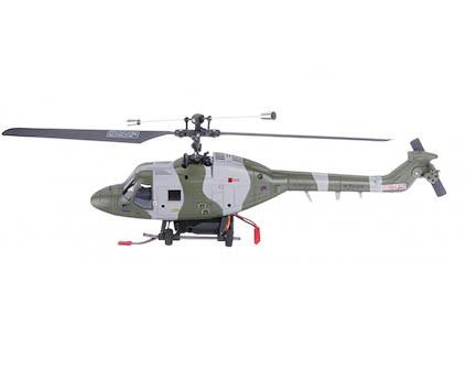 Вертолет Hubsan H101D - купить недорого в Москве в интернет-магазине