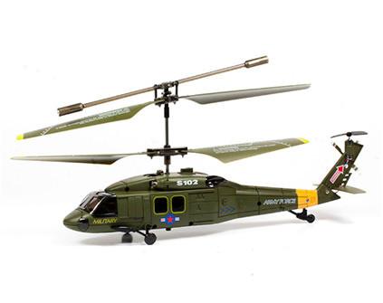 Вертолет Syma S102G - купить недорого в Москве в интернет-магазине