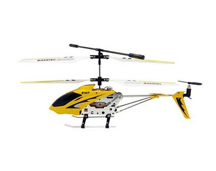 Вертолет Syma S107G - купить недорого в Москве в интернет-магазине